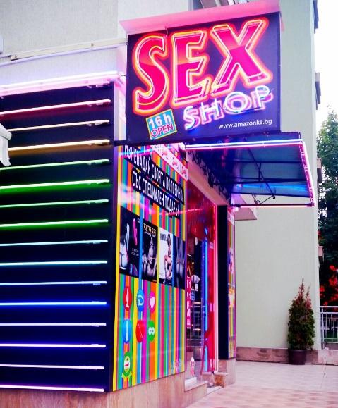 Sex Shop Erotic Center No.1 София Секс Шоп Секс играчки за всеки - пенис колани, вибратори, секс аптека, дилда, секс игри, секс шеги, подаръци, секс машини, bdsm, фетиш, еротично бельо, еротично облекло, анални секс играчки, дамски секс продукти, мъжки секс продукти, гей секс, гей секс играчки, гей секс продукти, пилони, стриптийз пилони, презервативи, пенис уголемяване, задържащи, възбуждащи, стимуланти, лубриканти, анални лубриканти, анален спрей, феромонни парфюми, масажни масла, секс тампони, пенис кремове, пенис таблетки, пенис пръстен, реалистична вибро вагина, мъжки мастурбатор, пенис уголемяване, пенис накрайници, секс кукли, пенис клетки, стомулиране на простата, пенис помпа, пенис плъг, вагинални топчета, анални топчета, пеперуди, помпи за жени, вагинални помпи, стимулатори, вибро яйца, масажор, секс маски, секс белезници, топки за уста, секс комплект, секс камшици, щипки за зърна, секси костюм, секси прашки, еротично облекло, еротични облекла, еротично облекло за мъже, двойно дилдо, стъклено дилдо, реалистични дилда, черни дилда, вибратор кибер кожа, реалистична пенис форма, реалистична вагина, мастурбатор, мини вибратор, комплект вибратори, секс машина, вибратор за двойки, секс люлка, sexshop - секс шоп, секс магазин, sex shop, adult store, студентски град, софия, секс играчки, любовни играчки, sex toys, sofia, studentski grad, еротичен онлайн магазин, еротичен магазин, amazonka lingerie, секс магазини софия, пенис уголемяване, satisfyer